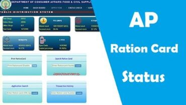 AP Ration Card Status